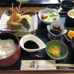天ぷら 串割烹 なかなか 室屋 - 串揚げ定食