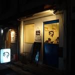 麺屋 大申 -
