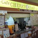カフェ チェリーロード - 道の駅にあるフードコートのテナントが店舗。 メニューが全面に貼られたチープな店構え。