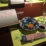 石蔵酒造 博多百年蔵 -