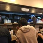 麺屋さくら -