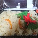 ひろ里 - 山菜おこわ