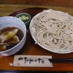 三丁目の手打うどん - 肉つけ麺_中盛(850円)_2018-03-30