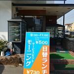 レストラン やましろ - お店の玄関付近。