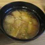 いっぱい呑み屋きまぐれ - 味噌汁