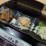 呑気処 ほの家 - ちょい呑みセットの料理3品。