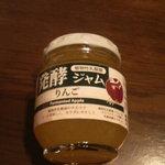 アップルファーム軽井沢(夏季限定ショップ) -