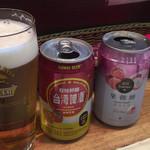 台湾料理 光春 - マンゴービールとライチビールがうまい。