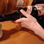 お肉とお魚 まつり - 和歌山県 紀土 KID 純米大吟醸 ピンクラベル