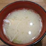 83363654 - カニの味噌汁