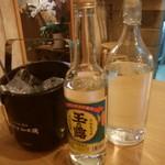 石垣 食堂 酒晴 -