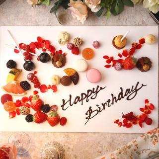 誕生日・記念日に◎!特製デザートプレートをご用意!