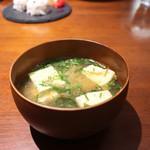 アンディカフェ - 此のお味噌汁が絶品!!
