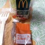 マクドナルド - 料理写真:サイドサラダ280円
