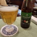 コクリコ - 【2018/3】リンデマンズアップルビール