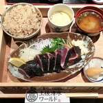 83374430 - かつおの藁焼き定食並 1220円+大魚飯 162円