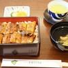 博多名代 吉塚うなぎ屋 - 料理写真:特うなぎ丼 3100円