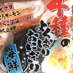 ドン・キホーテ - 料理写真: