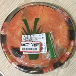 ジョイフルシマヤ - 料理写真:キャーーー!!!鱒寿司ぃーーー!!!  鱒寿司好きのうるさ型にはしかめっ面されそうではあるが、コレはコレで美味いのよ。  しかも安い!!!