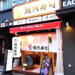 "地下鉄谷町線東梅田駅より""徒歩6分"""