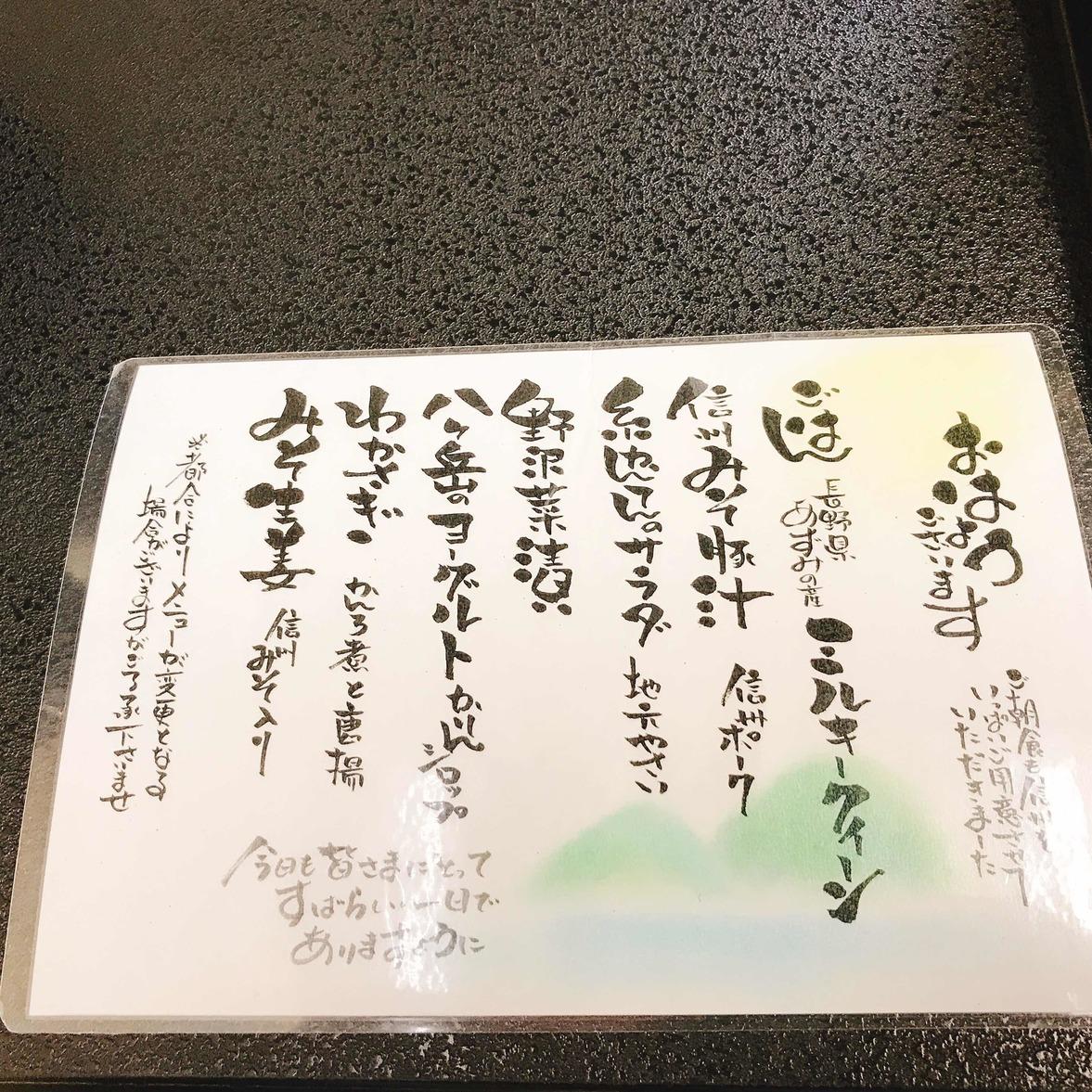 湖泉荘 name=