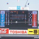 イースト ウィンド - 東大対SUBARU戦