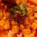 83384969 - 芙蓉麻婆麺
