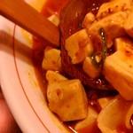 83384972 - 辛さ控えめでもしっかり辛い麻婆豆腐