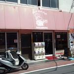 ナカムラ - お店外観