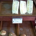 ナカムラ - 本日のサービス品(サンドイッチ)