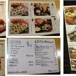 三喰撰酒 三重人 - 三重人KITTE名古屋店(名古屋市)食彩品館.jp撮影