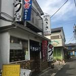 Misaki -