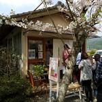 菓秀 桜  -