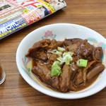 新京食堂 - 料理写真:もつ煮は豚大腸と小腸をふんだんに使い絶品でした