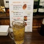 長田ワインバル904 -
