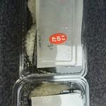 奥平米穀店 - 料理写真:筋子、タラコ、鶏そぼろ。大きめ495円