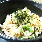 麺処 晴 - DTG・鶏出汁と生姜で炊いたご飯 200円