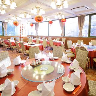 大型宴会個室