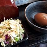 83397688 - 野菜サラダ+味付け卵