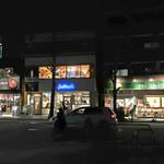 Mr.FARMER -   テラス横は駒沢公園西門