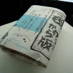 錦 もちつき屋 - ☆このパッケージも雰囲気好みです☆