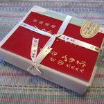 山田家 ふうき豆本舗 - 富貴豆¥600