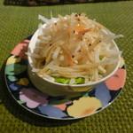 ごはんカフェ 蔵 - サラダ