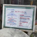 83402910 - 二子玉川駅から歩いて10分ほどで「トキオプラージュ・ルナティック」へと到着。