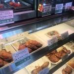 鶏肉専門店 鳥清 -