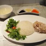 83406113 - 海南鶏飯 並盛り(パクチー増量)