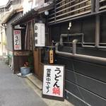 鶴亀屋春慶 - 外観(入口)
