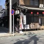 鶴亀屋春慶 - 外観(店頭と入口)