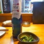 古無門 - フランスのビールは瓶から直接呑みますよ〜