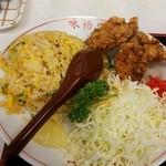 味悟空 - 焼き飯と唐揚げ